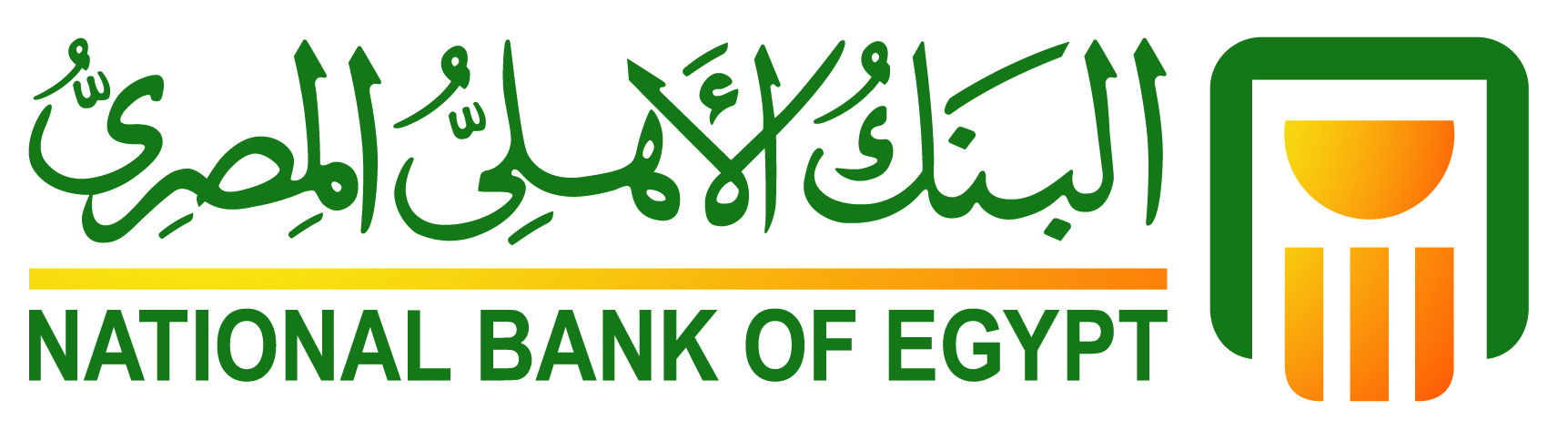 National Ahli Bank
